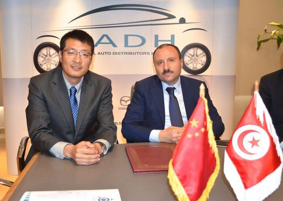Nouvelle marque automobile chinoise pour le Groupe Loukil