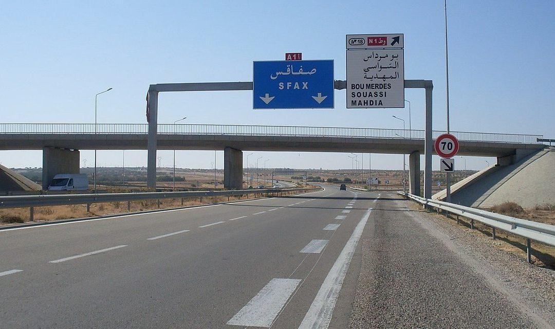Autoroute Tunisie : les100 km  Sfax-Gabès seront ouverts à la circulation septembre 2017
