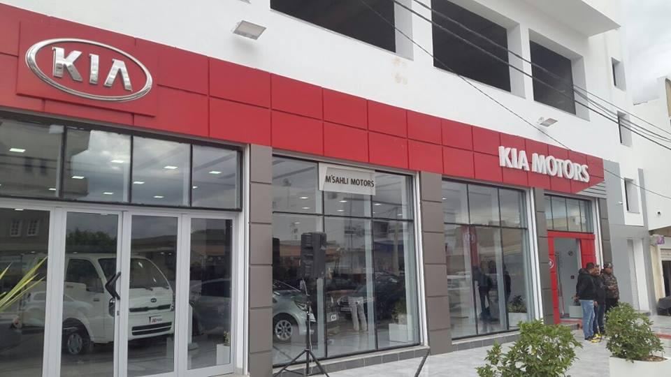 Avant-première: la KIA Cee'd disponible à City Car début mars 2017