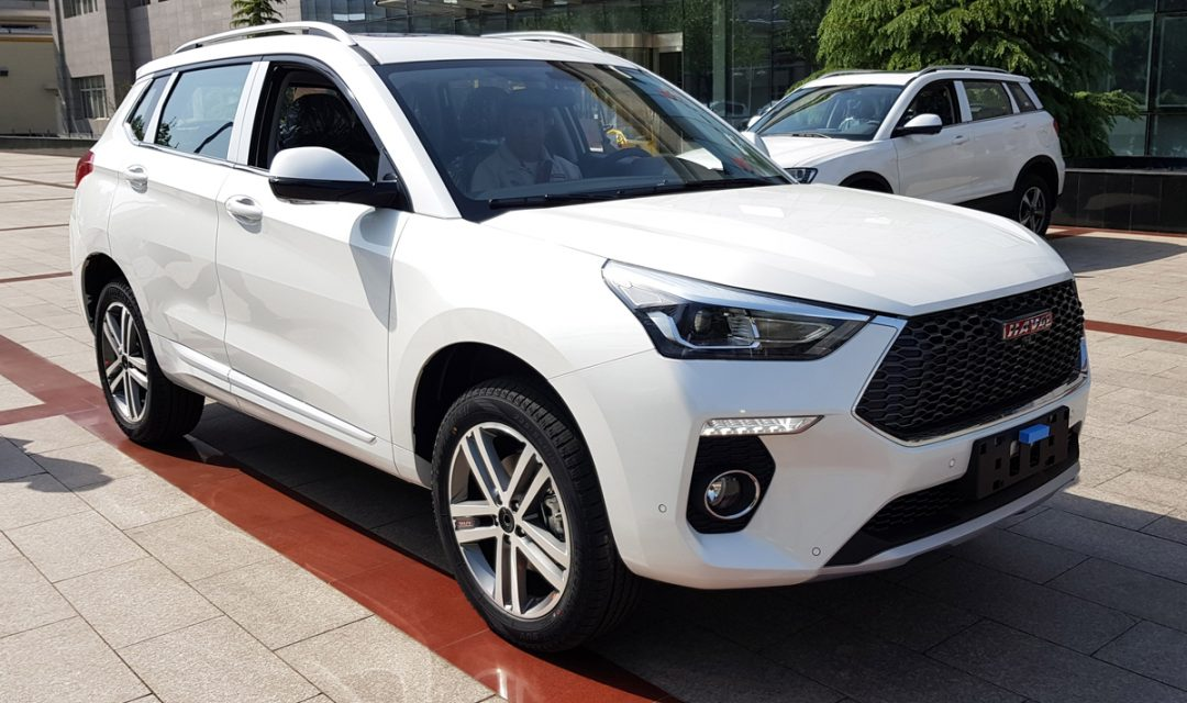 Auto Show Beijing 2018: les marques chinoises confirment!