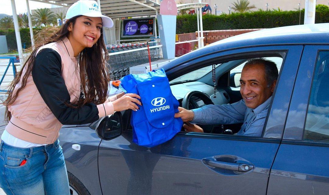 La performance 2018 de Hyundai Monde et Hyundai Tunisie