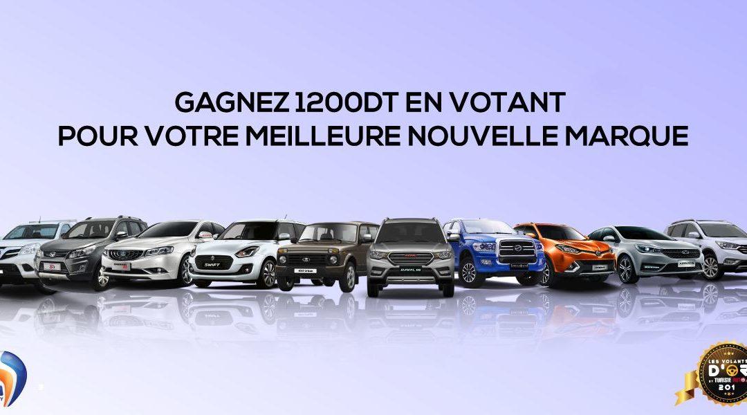 GAGNEZ 1200 DT EN PARTICIPANT AU «SONDAGE 2019 DE LA MEILLEURE NOUVELLE MARQUE EN TUNISIE» bytunisieauto.tnet Ola Energy Tunisie