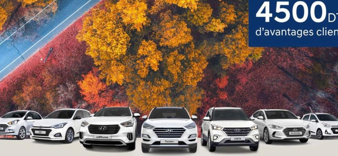 Les avantages Hyundai Tunisie proposés pour cet automne