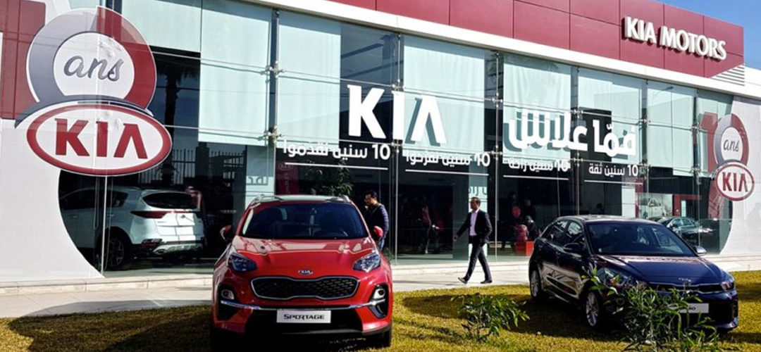 KIA number one des ventes de janvier à mai 2020