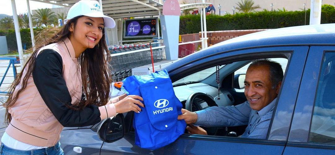 Hyundai Tunisie, meilleure vente véhicules particuliers pour le mois de février 2020