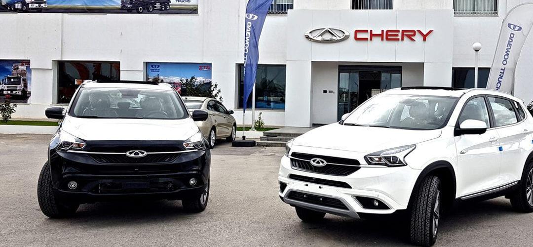 Chery STA Tunisie annonce la reprise de ses services après-vente