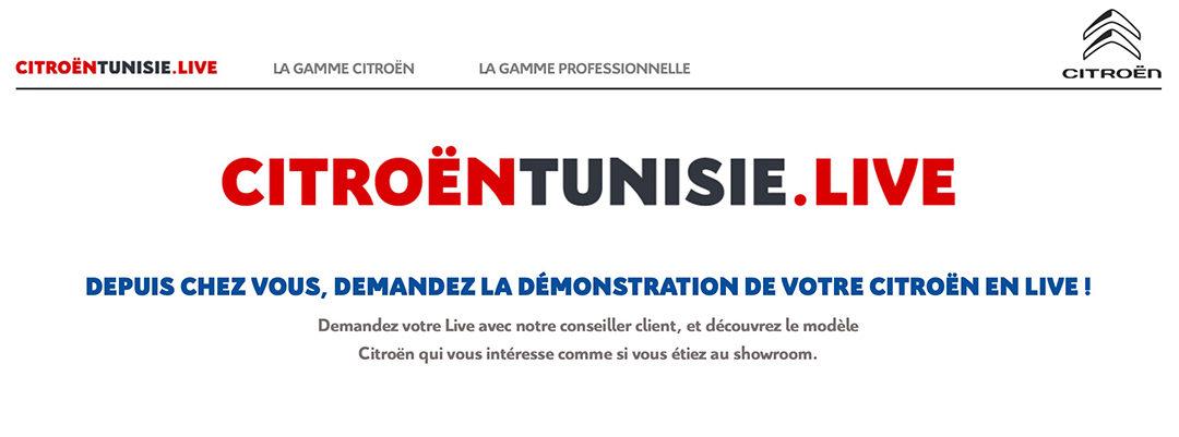 CITROËN TUNISIE : DÉMONSTRATION LIVE DU VÉHICULE DE VOTRE CHOIX DEPUIS CHEZ VOUS !