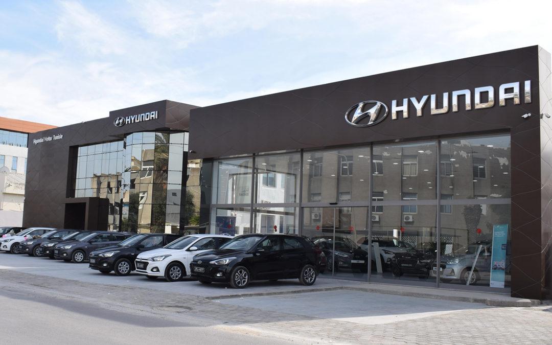 Hyundai Tunisie sur la première marche du podium durant le premier trimestre de 2020