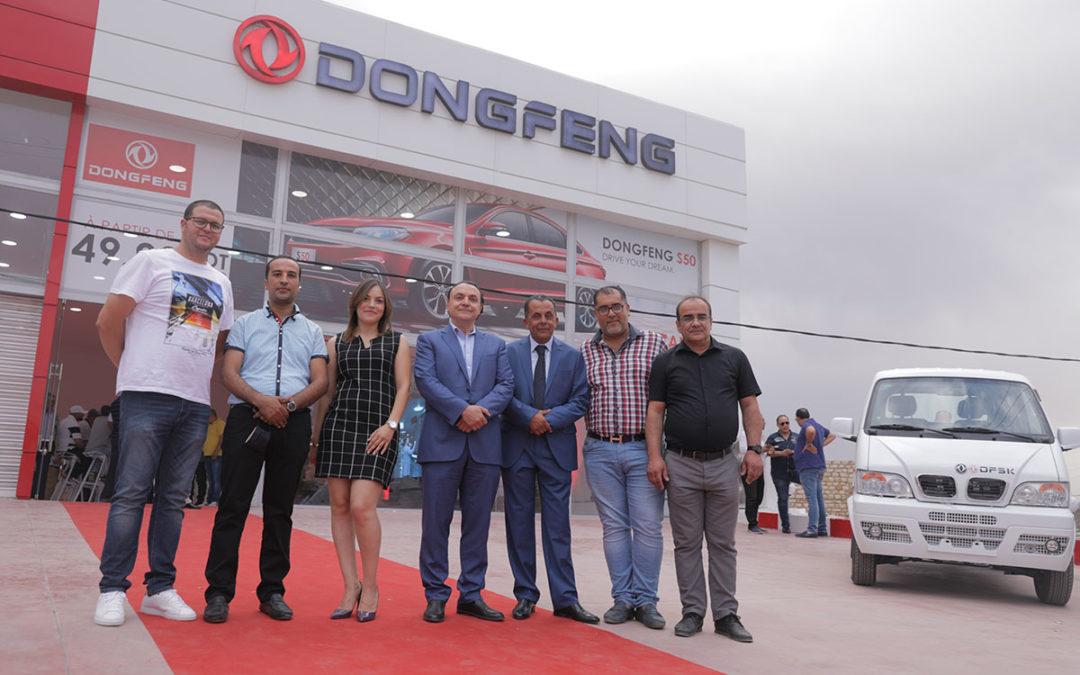 Première agence officielle DONGFENG au Nord-Ouest, NIMR élargit son réseau commercial et SAV