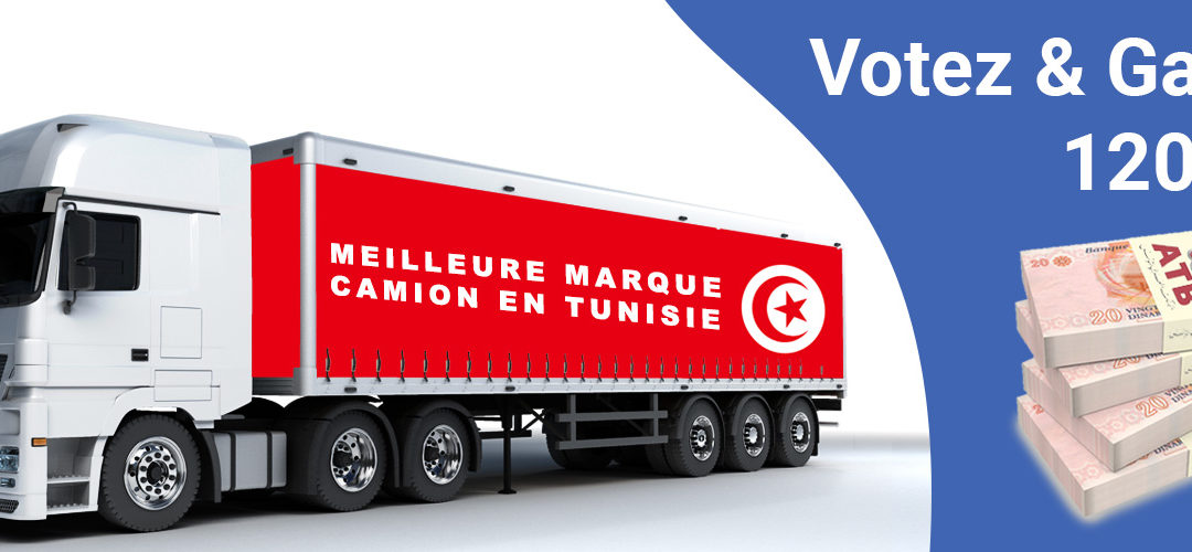 Sondage MEILLEURE MARQUE CAMION EN TUNISIE2020