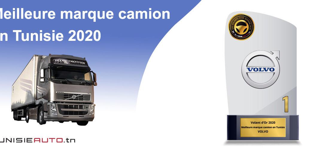 SONDAGE MEILLEURE MARQUE CAMION 2020: VOLVO MEILLEURE MARQUE CAMION  2019 ET 2020 !