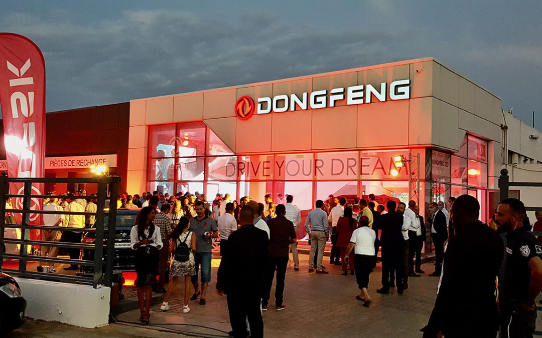 NIMR INAUGURE SA NOUVELLE AGENCE 3S DONGFENG A SFAX