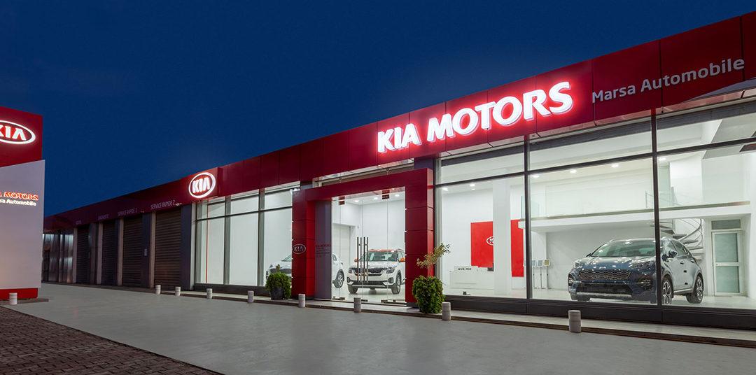 Nouvelle Agence 3S agréée Kia, «Marsa Automobile» à la Marsa